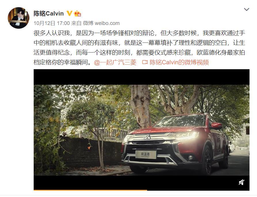 //img5.autotimes.com.cn/news/2020/10/1018_210517903193.jpg