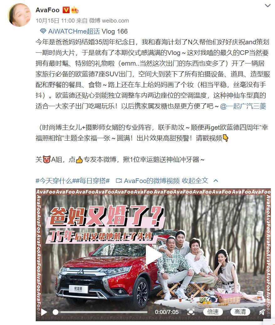 //img5.autotimes.com.cn/news/2020/10/1018_210517996946.jpg