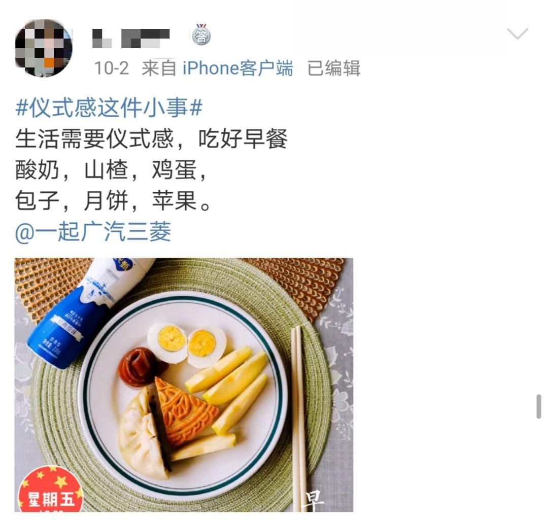 //img5.autotimes.com.cn/news/2020/10/1018_210518090702.jpg