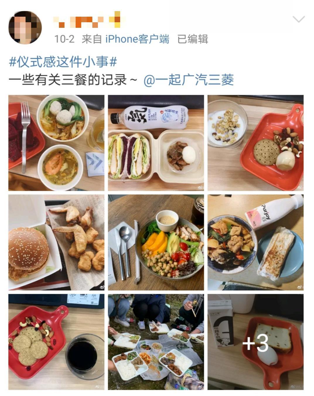 //img5.autotimes.com.cn/news/2020/10/1018_210518184466.jpg