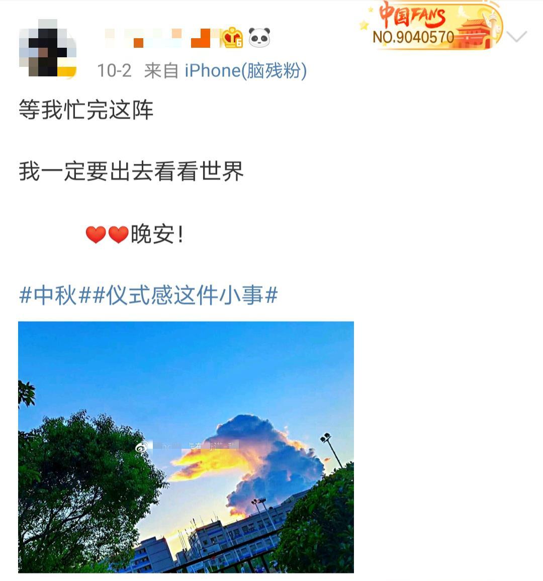 //img5.autotimes.com.cn/news/2020/10/1018_210518418841.jpg