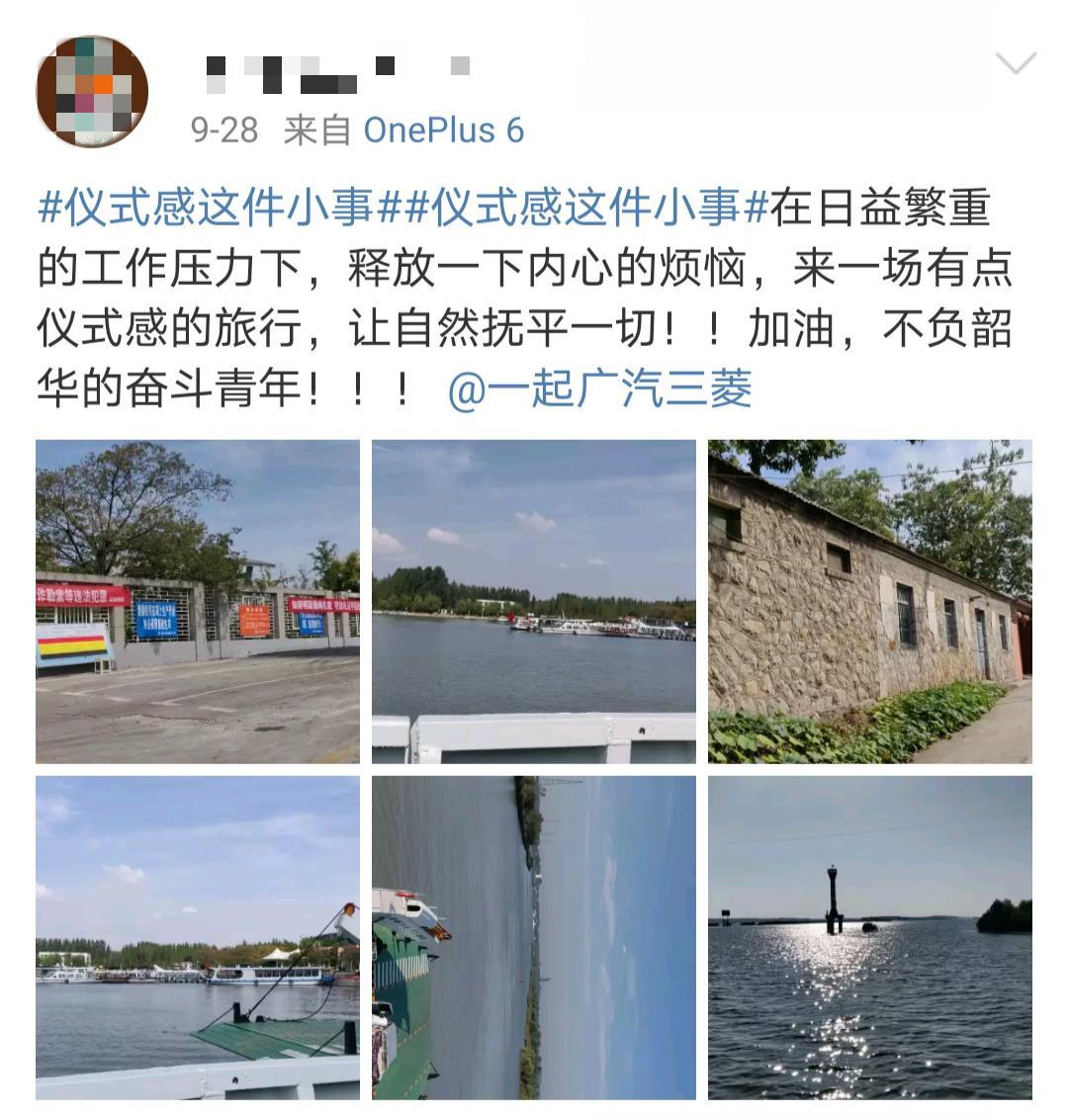 //img5.autotimes.com.cn/news/2020/10/1018_210518528216.jpg