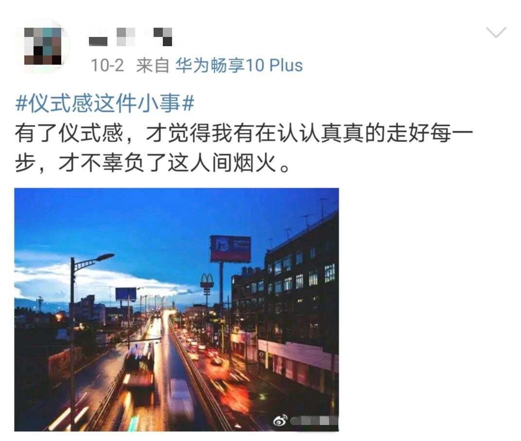 //img5.autotimes.com.cn/news/2020/10/1018_210518684464.jpg