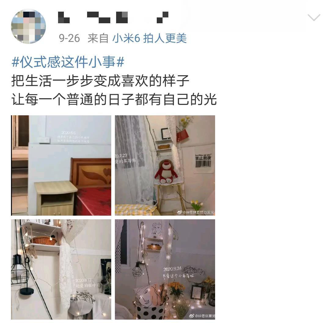 //img5.autotimes.com.cn/news/2020/10/1018_210518762591.jpg