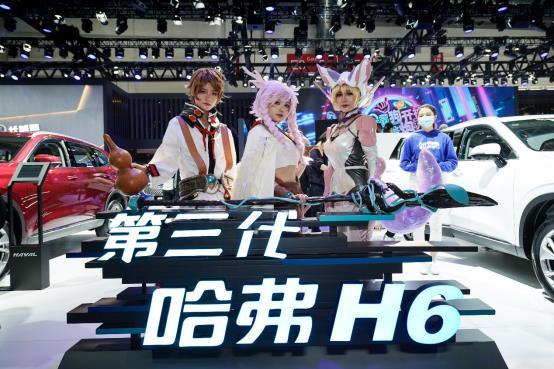 //img5.autotimes.com.cn/news/2020/10/1020_133513910411.jpg