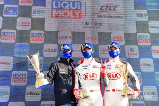 东风悦达起亚车队CTCC上海赛区连夺两冠 跃居积分榜第一【汽车时代网】