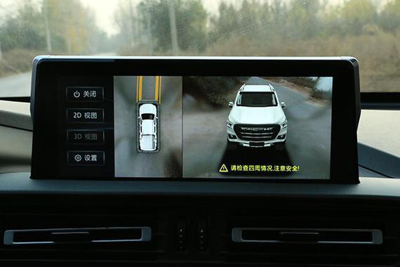 《【华宇在线平台】躁起来 史上最野路况试驾长安凯程F70》