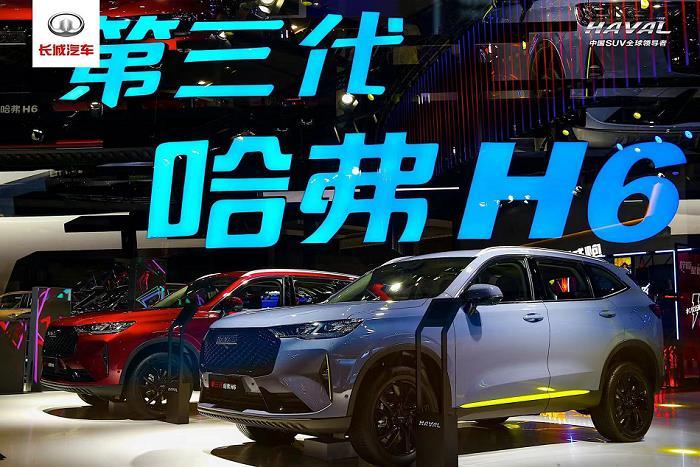 //img5.autotimes.com.cn/news/2020/11/1120_175310331135.jpg