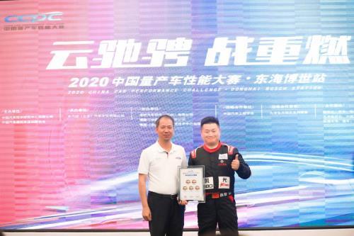 《【华宇注册平台】2020中国量产车性能大赛(CCPC)收官 风光580星版全年征战包揽八冠验证品质实力》