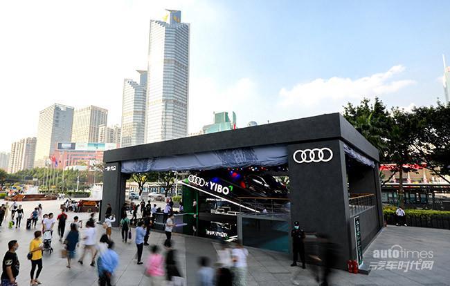 全新奥迪A3 Sportback王一博联名限量款空降羊城 量产版将于广州车展开启预售