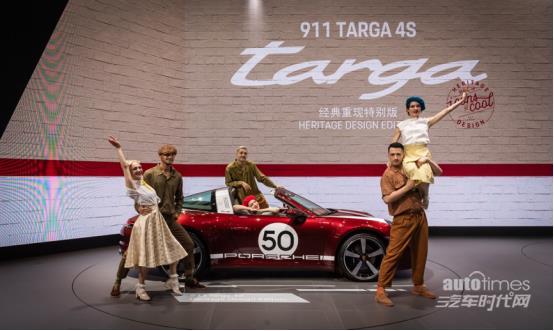 保时捷全系亮相广州车展 共同展望保时捷在中国大陆20周年庆典