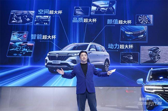 硬核惊喜价13.78-15.78万元 荣威RX5 MAX Supreme正式上市