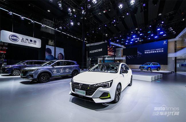 荣威RX5 MAX Supreme上市 上汽荣威携最强产品阵容登陆2020广州车展