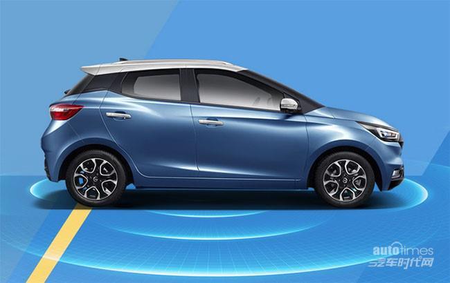 2021款易至EV3正式上市 售价6.98万-8.38万