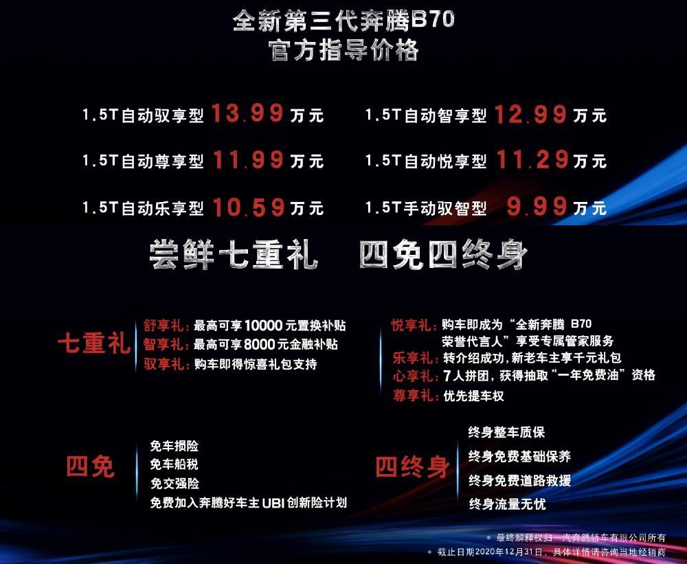 https://img5.autotimes.com.cn/news/2020/12/1202_172903787157.jpg