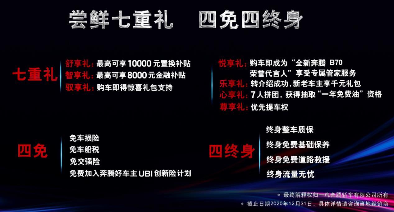 https://img5.autotimes.com.cn/news/2020/12/1203_101336839156.jpg