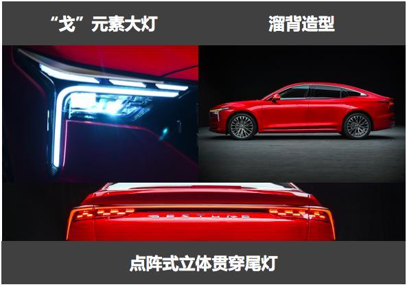 https://img5.autotimes.com.cn/news/2020/12/1203_101336901647.jpg