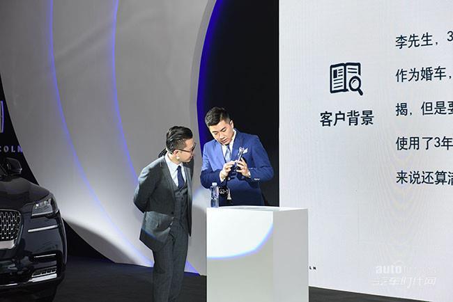 """""""竞之道""""2020林肯中国经销商销售和服务技能大赛圆满落幕"""