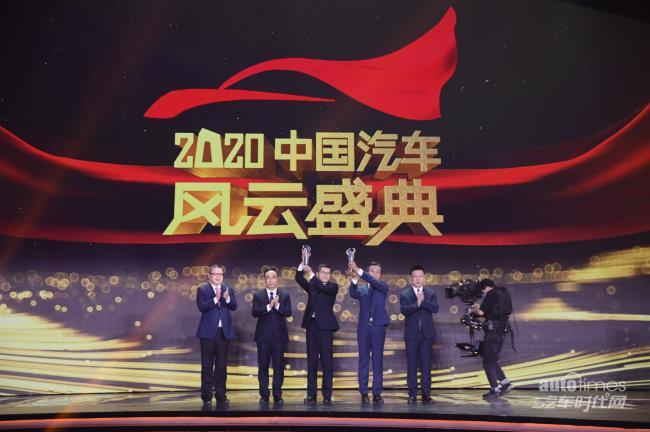 """中国骄傲! 奇瑞汽车瑞虎8 PLUS荣获央视""""评委会年度创新大奖"""""""