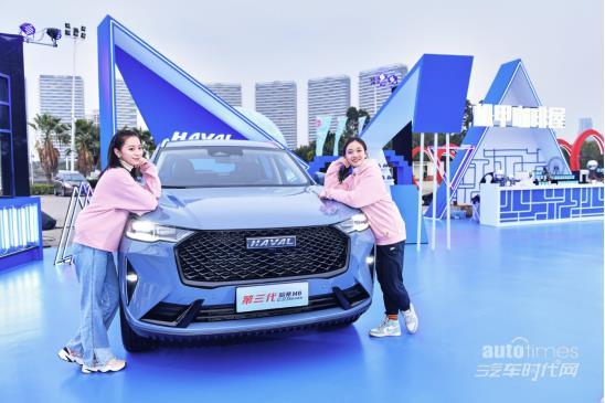 集智所驭 第三代哈弗H6 2.0T车型劲擎上市 售价13.69万-15.49万元