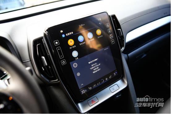 """感性运动设计理念+先进科技加持 全新ix35魅力""""够Pro"""""""