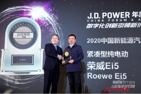 夺得J.D. Power两项第一!上汽荣威获可靠性五连冠、荣威Ei5细分市场登顶