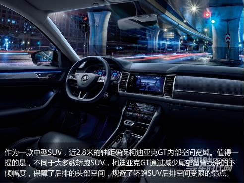 TA变美了 还更强了 图解2021款柯迪亚克GT