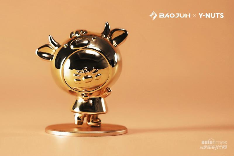 新宝骏新春福利加码升级 BAOJUN x Y-NUTS牛气礼盒正式发布