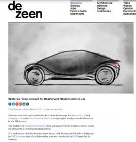 智己汽车×Heatherwick Studio 全新概念车型、充电桩草图曝光 将于上海车展全球首发