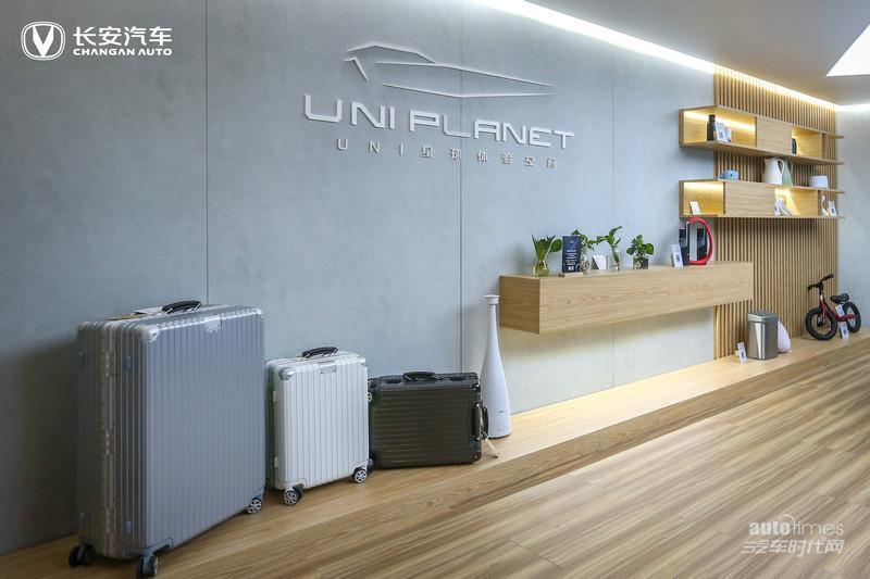 15.39万元起售 长安UNI-K正式上市 UNI星球开启未来美好生活
