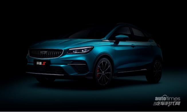 吉利帝豪家族再添生力军 全新时尚科技SUV-帝豪S将于4月26日上市