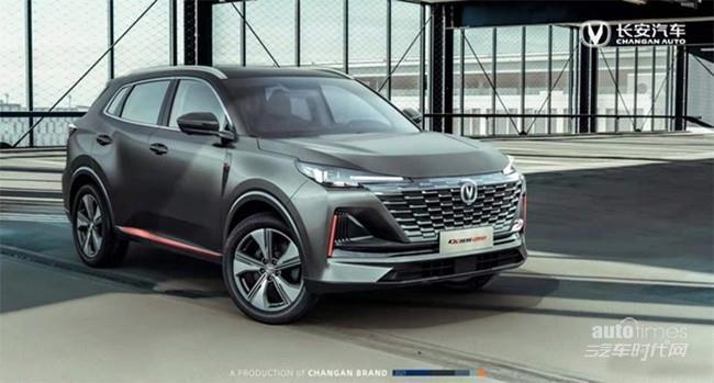 新長安CS55PLUS將於9月上市 定位緊湊型SUV【汽車時代網】