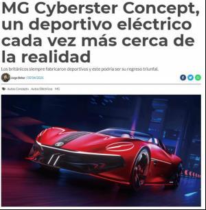 """""""全球首款纯电超跑电竞座舱""""MG Cyberster获全球认可"""