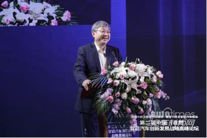 """尹同跃 坚定""""双V""""发展路线 加速拥抱智能汽车时代【汽车时代网】"""