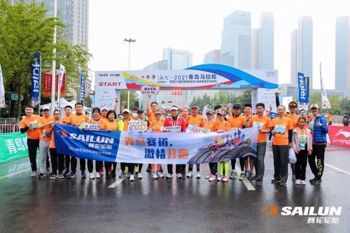 燃爆开跑!赛轮集团助力2021青岛国际马拉松【汽车时代网】
