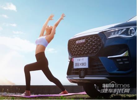 活久见 她们竟然在全新一代捷途X90车内玩瑜伽