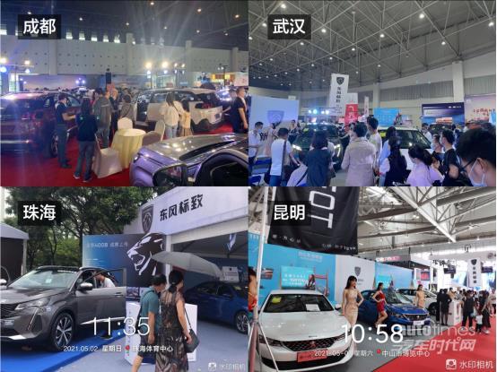 """区域车展订单火爆异常 全新4008/全新5008成""""狮粉""""新宠【汽车时代网】"""