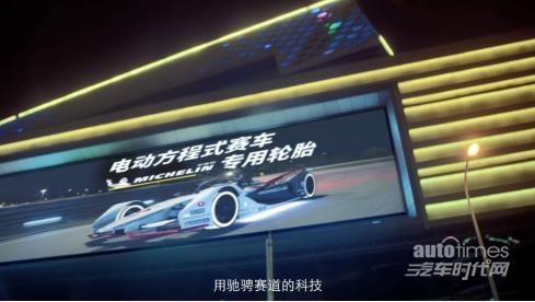 大长腿更稳更静更持久 高合HiPhi X全球首搭22寸米其林竞驰EV轮胎