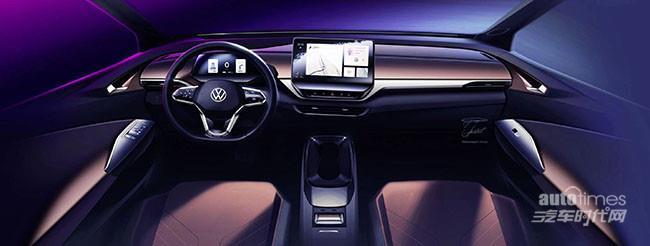 详解Way To Zero: 兼顾美学与用户需求 以人为本的大众汽车设计