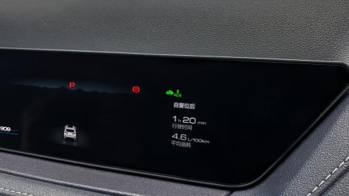 《【华宇代理平台】WEY玛奇朵智能驾驶全程开大 行车、泊车、停车so easy》