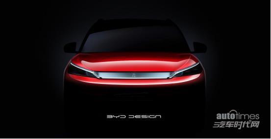 比亚迪e渠道3.0首款纯电SUV曝光 猜测大体价格在13万