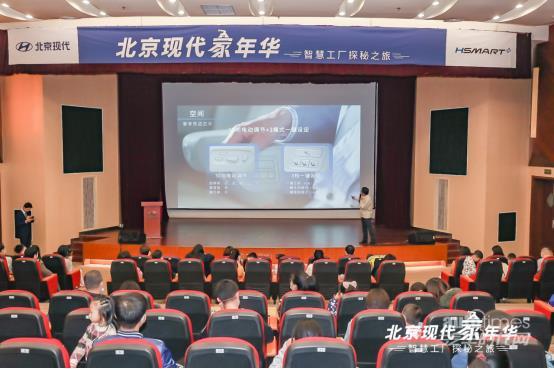 """与北京现代""""零距离""""感受卓越产品及服务"""